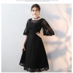 パーティードレス 袖あり 結婚式 ブラック お呼ばれドレス 卒業式 パーティドレス ロング ドレス 二次会ドレス ドレス 大人 ウェディング
