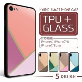 d20f1b6b37 iPhone iPhoneXS iPhone8 iPhone plus iPhone7 Plus ケース 9Hガラス ハイブリット TPU×GLASS  アイシャドウ