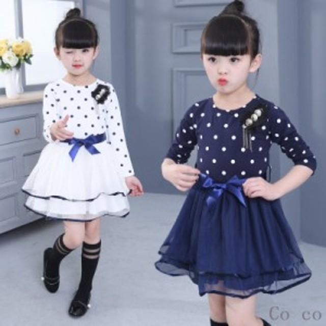 015cac6b76475 秋 子供服 子供 女の子 子供服 ワンピース長袖 可愛いスタイル こども服 入学 ドレス フォーマル