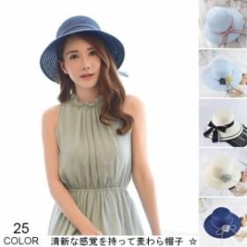 麦わら帽子 カンカン帽 帽子 レディース 折りたたみ 夏 日よけ ぼうし 可愛い ケア 大人 カラフル ハット帽子 UV対策
