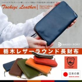e24473180e09 Maturi マトゥーリ 栃木レザー 牛革 コインスルー 縦型カード入れ 長財布 ...