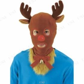 トナカイマスクマン キャップ 帽子 クリスマス コスプレ 変装グッズ 仮装 小物 ハット かぶりもの おもしろ 笑える 爆笑 面白