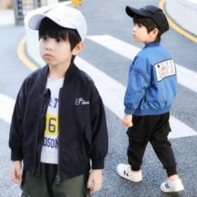 男の子 長袖 薄手ジャケット 90-130cm 男児 普段着 ジップアップパーカー 防風 ブルゾンジャンパー マウンテンパーカー お出かけ 通園通