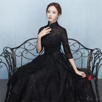 パーティードレス 結婚式 ロングドレス 二次会ドレス 立ち襟 忘年会 ウェディングドレス レースアップ 黒ドレス お呼ばれ パーティドレス