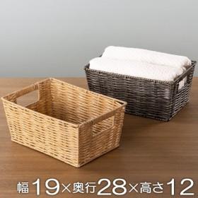 バスケット 収納ボックス 約 幅19×奥行28×高さ12cm ラスティー クォーターサイズ ( 収納 かご 小物入れ 収納ケース )
