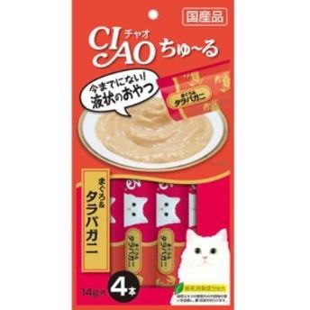 【SALE】チャオ ちゅ~る まぐろ タラバガニ入り  14g×4本 [ちゅーる]