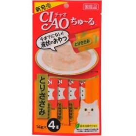 【SALE】チャオ ちゅ~る とりささみ 4本入り(14g×4コ) [ちゅーる]