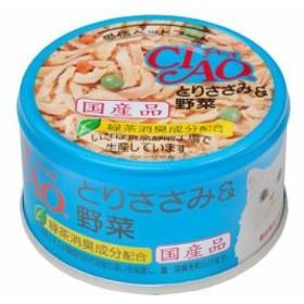【SALE】チャオ ホワイティ とりささみ&野菜 85g×24缶
