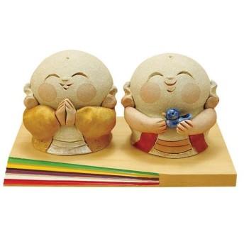 ヤマコー お稚児地蔵さん(敷板付) 82398