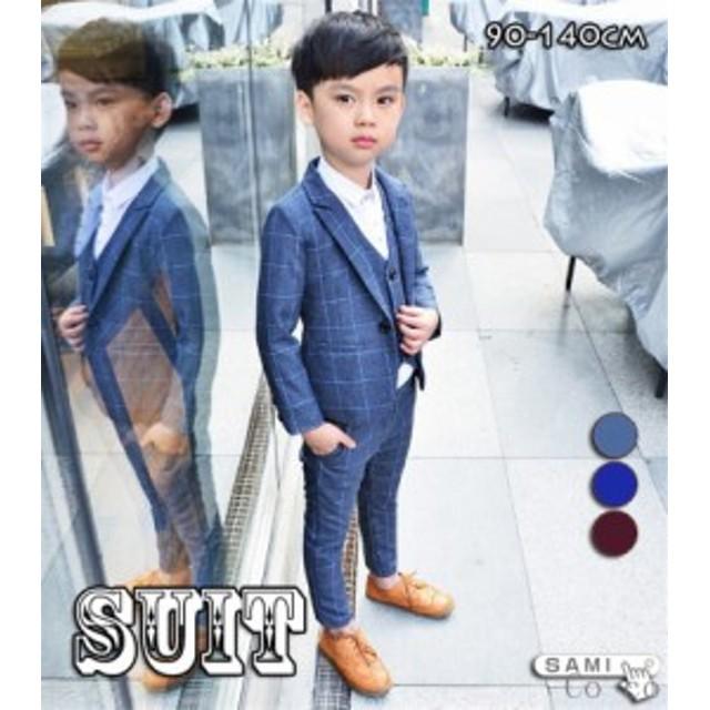 4683f76fbca9d 子供服 スーツ 男の子 9分パンツ フォーマル 3色 入学式 チェック柄 4点 ...
