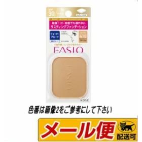 【3個までメール便可】コーセー ファシオ(FASIO)  ラスティング ファンデーション WP OC405 (オークル405)<レフィル>