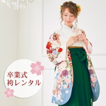 袴 レンタル 卒業式 袴セット 卒業式袴セット2尺袖着物&袴 フルセットレンタル  安い 白 青 古典