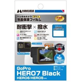 液晶保護フィルム耐衝撃撥水 GoPro HERO7 Black / HERO6 / HERO5 専用 DGFS-GH7BK