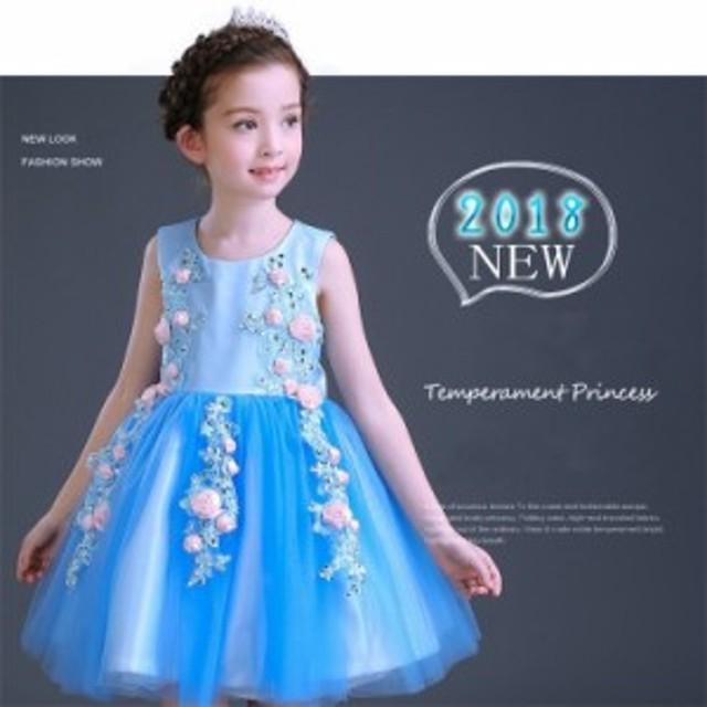 01058cf1cc5f6 子供ワンピース 子どもドレス 女の子 発表会 キッズドレス 可愛い 140 フォーマルドレス 七五三 チュール キッズ