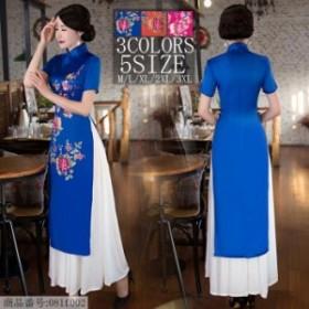 チャイナドレス ロング チャイナドレス 袖あり 大きいサイズ ワンピース チャイナドレス 結婚式 花柄 お呼ばれ ドレス コスプレ チャイナ