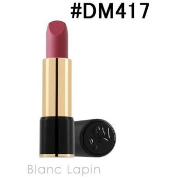 ランコム LANCOME ラプソリュルージュ #DM417 / 3.4g [012769]【メール便可】