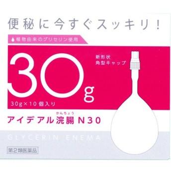 アイデアル浣腸N30 第2類医薬品