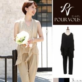 1672 パンツドレス 結婚式 パンツスーツ コンビネゾン ロンバース セットアップ パーティードレス フォーマル サルエル お呼ばれ ドレス