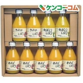 伊藤農園 100%ピュアジュース ギフトセット ( 180mL9本入 )
