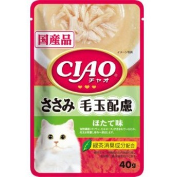 【SALE】チャオパウチ 毛玉配慮 ささみ ほたて味 40g×16コ