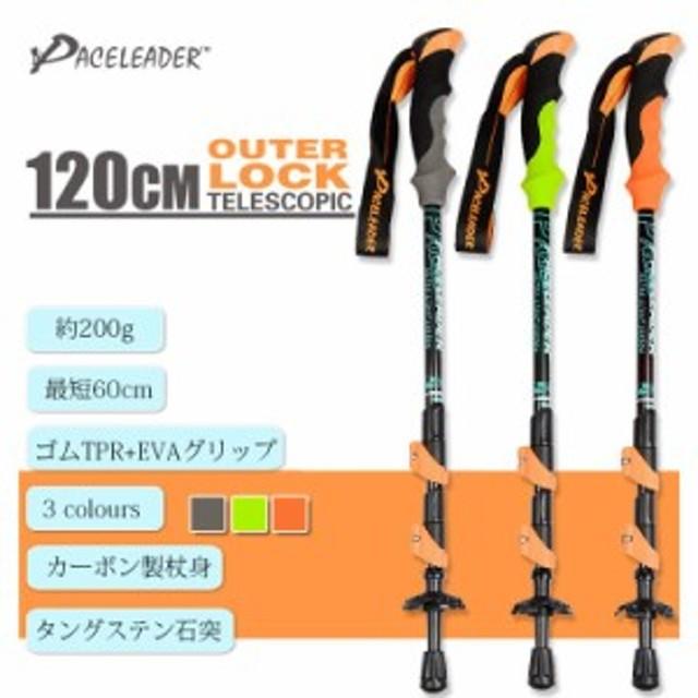 efd099a710 ステッキストック トレッキングポール杖登山用杖 超軽い 伸縮機能 ストレートハイキング用品 アルミ