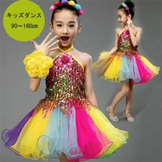 743c0a1b0d431 キッズダンス衣装 スパンコール ダンス衣装 衣装 ドレス キッズ パニエ ジュニア ワンピース ダンス衣装 子供 チュチュ