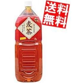 【送料無料】富永貿易 神戸茶房 麦茶 2LPET 6本入[のしOK]big_dr