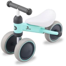ides D-bike mini ミントブルー(34825) [三輪車]