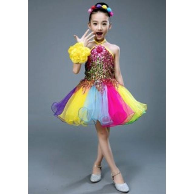 845ec08c94a65 スパンコール ダンス衣装 ワンピース スパンコール 衣装 ドレス チュチュスカート 子供 キッズ 女の子 ダンス衣装 ワンピース