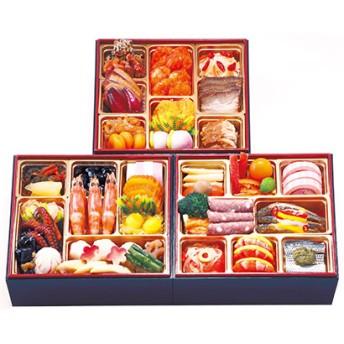 206<東京正直屋>和洋中おせち料理 三段重「宝生」(冷凍) 冷凍おせち(広域範囲に配送可能なおせち)