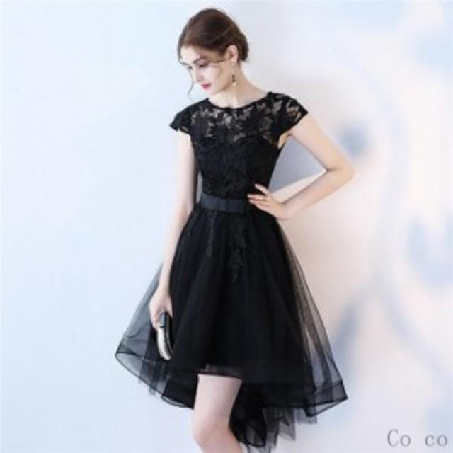 パーティードレス 結婚式 ミニドレス ドレス 大きいサイズ 二次会 ワンピース パーティドレス 半袖 ウェディングドレス おしゃれ 不規則