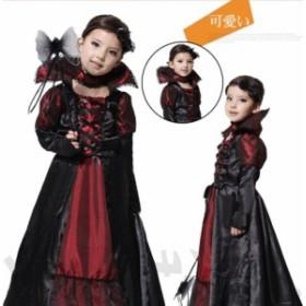子供用 ハロウィン コスプレ コスチューム Halloween 子供 キッズ ハロウィン キャラクター 小悪魔 妖精 魔女 お姫様 お嬢様 魔女 子供用