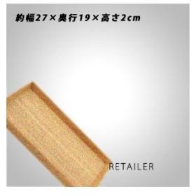 ♪ 約幅27×奥行19×高さ2cm 無印良品  木製 角型トレー 約幅27×奥行19×高さ2cm <キッチン用品><台所用品><お盆><トレイ>