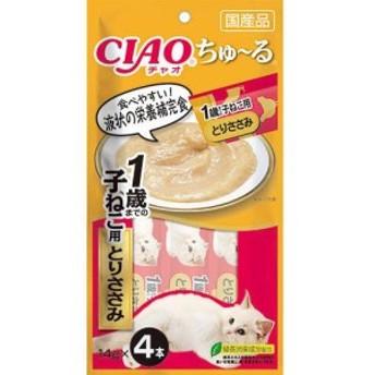 【SALE】チャオ ちゅ~る 1歳までの子ねこ用 とりささみ 14g×4本 [ちゅーる]