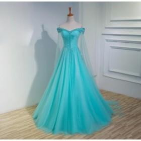 2018夏新品カラードレス ウェディング ウエディングドレス エレガント オフショルダー 撮影 姫系 エンパイアライン 舞台衣装 可愛いビー