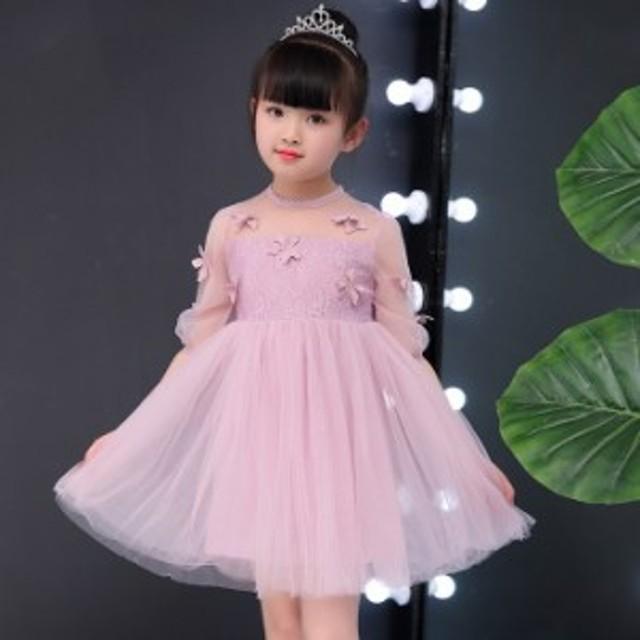6fedab4cfb07c 子供ドレス ガールズ 透かし雕り 結婚式 七五三 子供服装 フォーマル ピアノ発表会 ジュニア