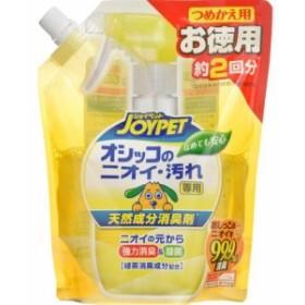 【SALE】天然成分消臭剤 オシッコのニオイ・汚れ専用 つめかえ用 お徳用 450ml