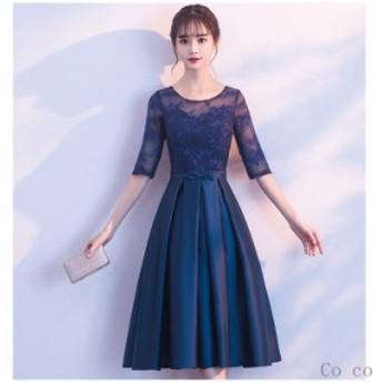 パーティードレス ドレス 結婚式 袖あり ミディアム丈 フォーマル 紺色 レースワンピース お呼ばれ ワンピース 上品 パーティドレス 大き