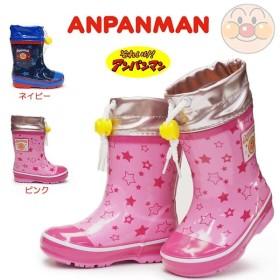 アンパンマン 子供長靴 APM32U レインシューズ キッズ用 防寒 ゴム長 雪国寒冷地仕様 ムーンスター