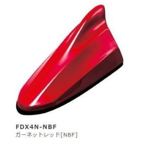 ビートソニック FDX4N-NBF ガーネットレッド ドルフィンアンテナ【ご注文後のキャンセル不可商品】