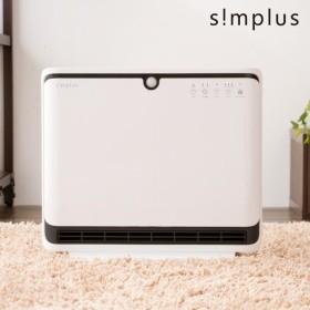 ヒーター simplus 人感センサー付 PTCヒーター 1200W/600W セラミックファンヒーター ホワイト 暖房 パネルヒーター 電気ストーブ 小型 コンパクト