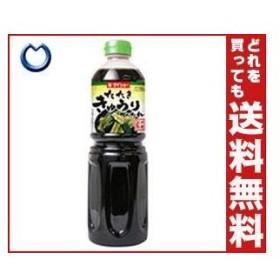 【送料無料】ダイショー たたききゅうりのたれ 1.15kg×12本入