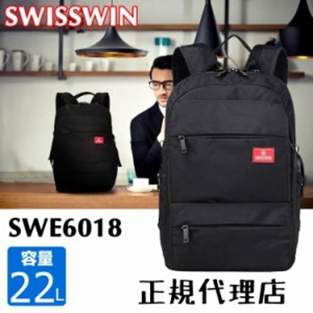 d08e62fed488 SWISSWIN SWE6018 バックパック リュック メンズ スクエア型 レディース マザーズバッグ リュック 通勤 アウトドア リュックサック