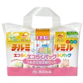 森永乳業 チルミルエコらくパックつめかえ2箱セット 4902720119788 粉ミルク フォローアップミルク