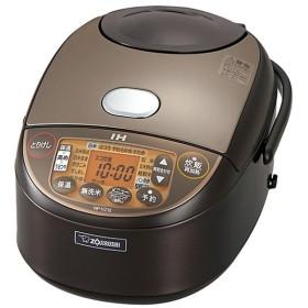 象印 ZOJIRUSHI 炊飯器 IH炊飯ジャー 5.5合 極め炊き ブラウン NP-VZ10-TA