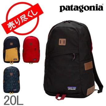 patagonia パタゴニア IRONWOOD PACK 20L 48020