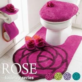 トイレふたカバー トイレカバー 普通用 45×36cm以下 フタカバー 単品 薔薇 かわいい おしゃれ ローズ トイレタリーシリーズ