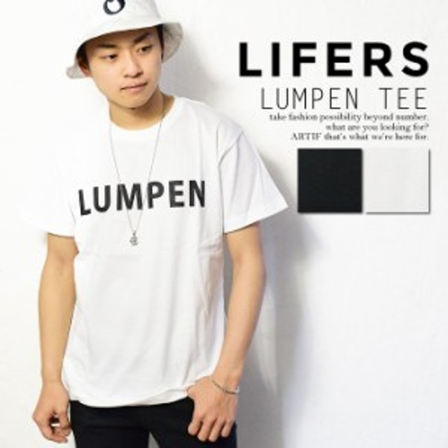 【50%OFF】LIFERS ライファーズ LUMPEN TEE メンズ Tシャツ 半袖Tシャツ tシャツ グラフィック おしゃれ かっこいい