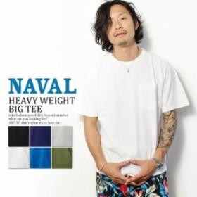 NAVAL ナバル HEAVY WEIGHT BIG TEE メンズ Tシャツ 半袖Tシャツ m-6578002-b