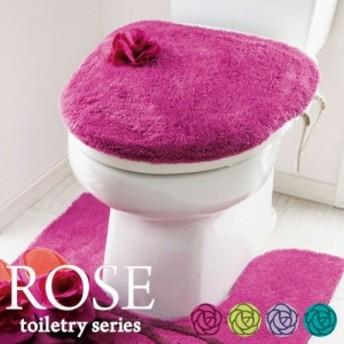トイレふたカバー トイレカバー 洗浄暖房用 44×40cm以下 フタカバー 単品 薔薇 かわいい おしゃれ ローズ トイレタリーシリーズ